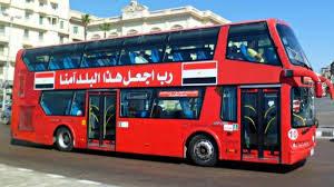 transport egypte
